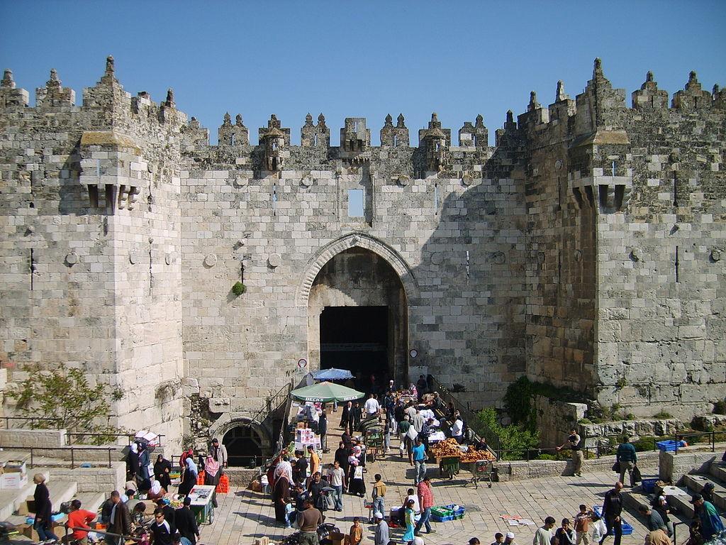 Damascus Gate, Jerusalem. See Photo Credits.