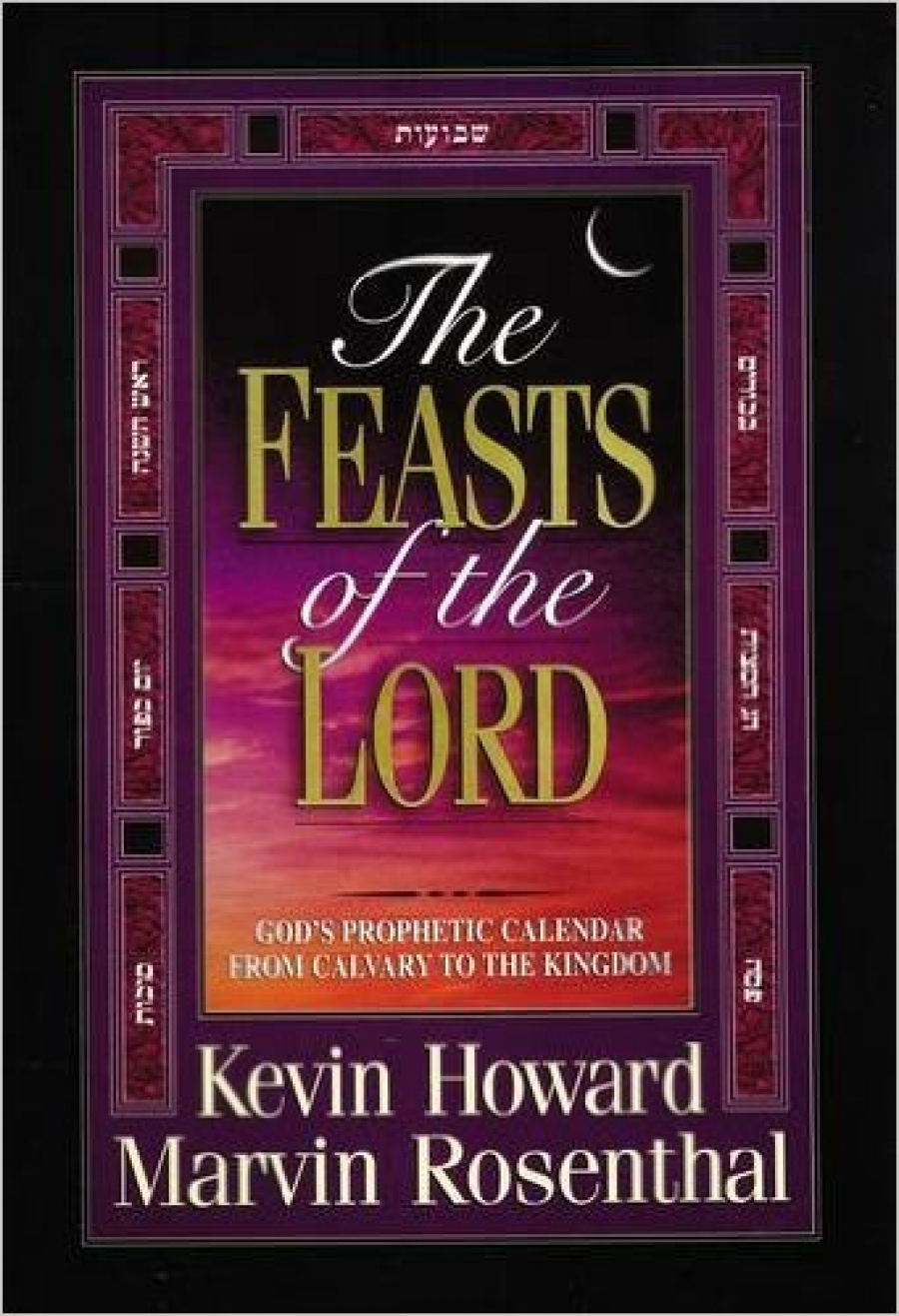 Review: The Feasts of the Lord